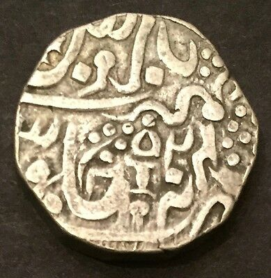 Orchha State Silver Rupee 1796-1842, cannon with cannonball -very nice- from USA