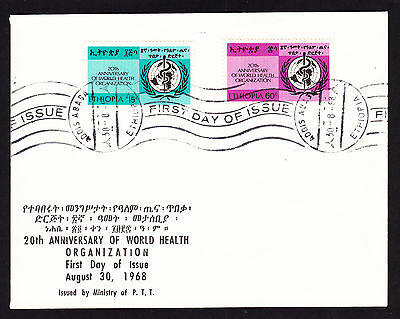 WHO World Health Organisation stamps on 1968 FDC First Day Cover Ethiopia