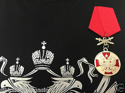 "Russische Medaille II Klasse Military Division ""Copy"" России Медаль, Silber"