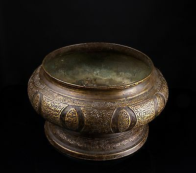 A 19th c. Finely Decorated Cast Brass Betel Bowl - Brunei.