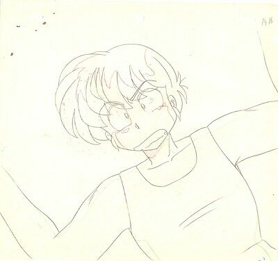 Anime Genga not Cel Ranma 1/2 #195