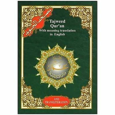 Juz Amma with Tajweed Rules Eng Translation & Transliteration (Colour Coded-PB)