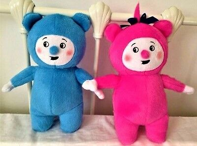 *rare* Soft Plush Toys Just Like Billy And Bam Bam From Baby Tv - *brand New*