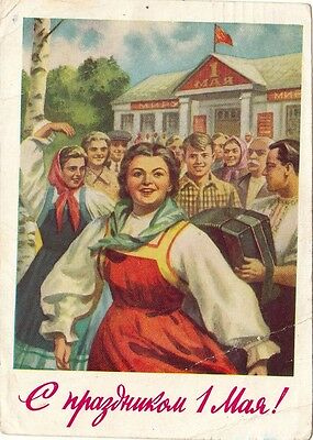 1959 Soviet Russia Ussr 1 May Workers Day Boy Girl Youth Postcard