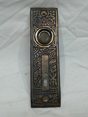 Antique Victorian Eastlake Style Door Knob Plate -C. 1890 Architectural Salvage