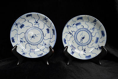Pair of Antique Chinese Blue & White Plates Marked
