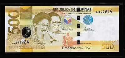 2012 PHILIPPINES 500 peso NGC Error Note-Mismatched Serial Numbers UNC