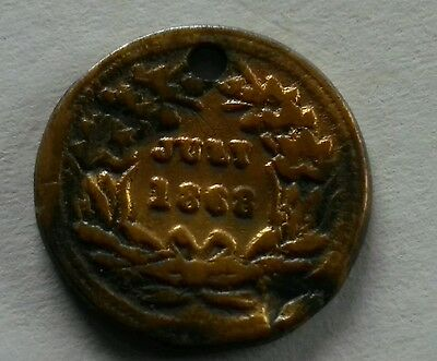 1868 United States July Indian Head Token