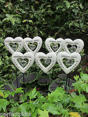 Graveside Memorial Remembrance Grave Gift-Heart tribute spike Brother or Husband