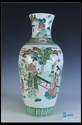 brilliance beautiful big chinese five colors porcelain characters vase
