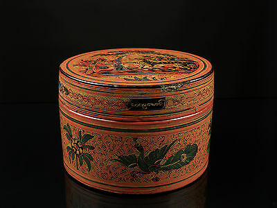 A 19th c. Burmese Lacquered Betel Box, Figurative Decoration - Inscribed.