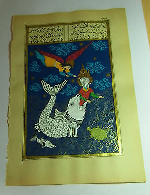 Ottoman Turkish Miniature Painting Jonah And The Whale