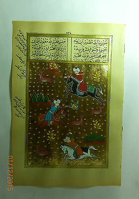 Hand Painted Turkish Miniature Painting Done On Old Paper
