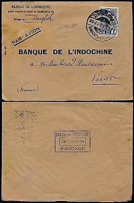 THAILAND 1938 INDOCHINA BANK ENV.to FRANCE AIRMAIL 1B SINGLE FRANKING LARGE CDS