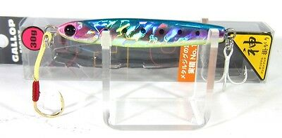 Jackson Gallop Assist Anchovy Metal Jig 20 grams MBP (1482)