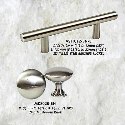 """3"""" (c/c) Stainless Steel Brushed Nickel Bar Pull 5"""" and Mushroom Knob Cabinets"""