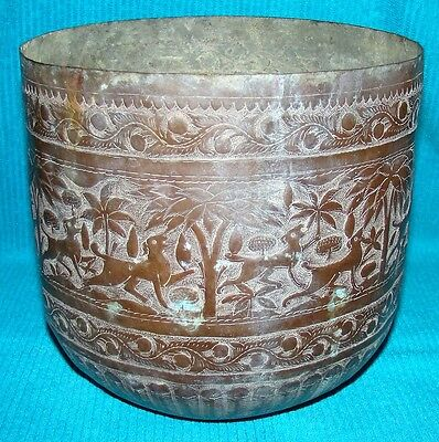 Hand Hammered Antique Middle Eastern Mixed Metal Planter Pot