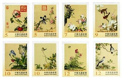 China Taiwan 2016 Chinese Paintings Giuseppe Castiglione Flowers Birds stamp