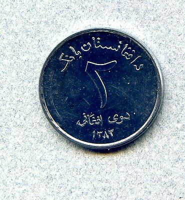 Afghanistan 2 A SH 1383 (2004) KM 1045 almost uncirculated