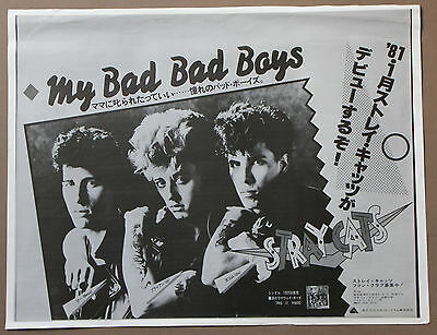 Stray Cats Large Poster 24 x 18 Inch My Bad Bad Boys