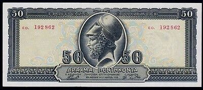 GREECE - GREEK 50 DRACHMA 1955 P#191a VERY SCARCE UNCIRCULATED BANKNOTE