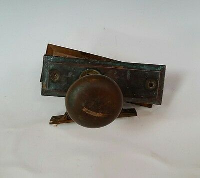 Screen Storm Door Latch Lock Brass Vintage
