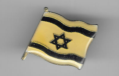Vintage Flag of Israel old enamel pin