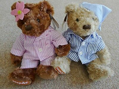 Limited Edition Bedtime Gulliver & Lily Bears *new* Fit For Collectors/presents*