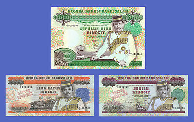BRUNEI - Lots of 3 notes - 500-- 10000 Ringgit - Reproductions