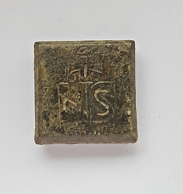 P1:  EXTREMELY RARE and  CHOICE BYZANTINE BRONZE  WEIGHT