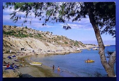 Cyprus postcard: The Blue island, posted with stamps.