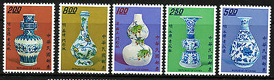 China Taiwan 1973 Art Treasure of Ming Porcelain Vase set of 5 mint stamps MNH