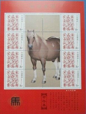 China 2014 year  New Year of Horse special mini-pane 8V 甲午马
