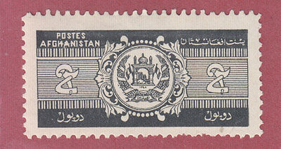 Afghanistan 1939 Coat Of Arms Mint Hinged