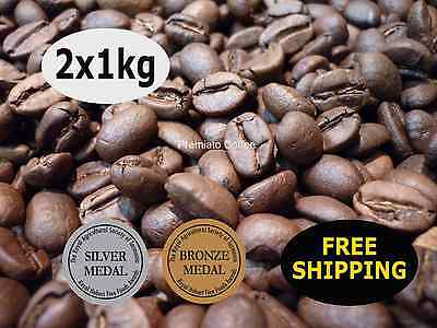 2 x 1kg Organic Ethiopian Coffee. 2 Medals. Very Strong Coffee. Free Shipping.