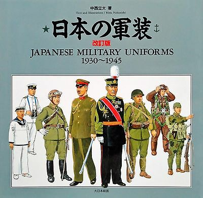 JAPANESE MILITARY UNIFORMS 1930-1945 Illustration Book Japan WW2 With tracking