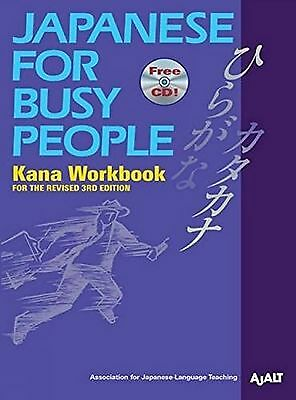 Japanese for Busy People: Kana Workbook New