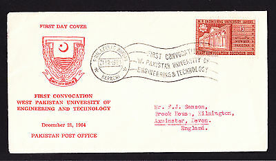 West Pakistan 1964 First Day Cover FDC University Engineering & Technology