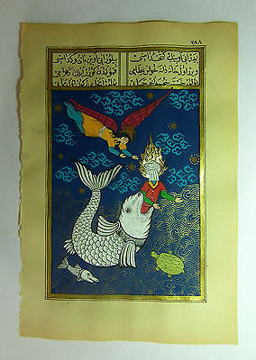 Rare Ottoman Turkish Miniature Painting Jonah And The Whale Description