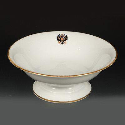 Antique Russian Imperial Porcelain Factory Alexander III Coronation Service Bowl • CAD $1,258.53