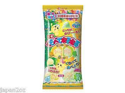 KRACIE POPIN COOKIN COMPARE NERUNERU KIT DIY Japanese Candy Happy Kitchen Easter