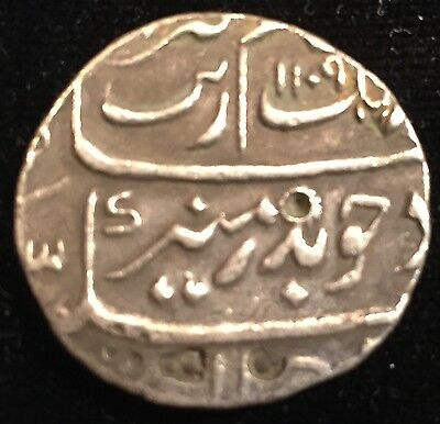 Aurangzeb 1698 silver rupee - very nice, from USA