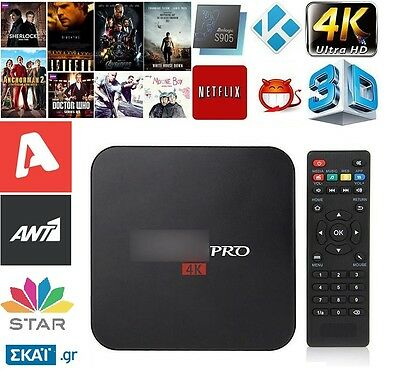 Android Tv BOX for KODI with Live GREEK TV and MOVIES and TV SERIES ready to use