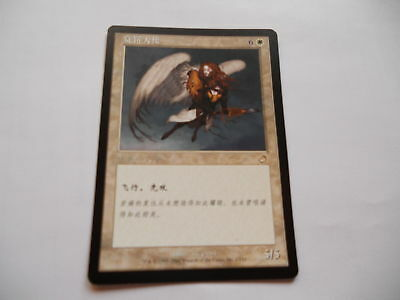 1x MTG CHINESE Angel of Retribution-Angelo del Castigo