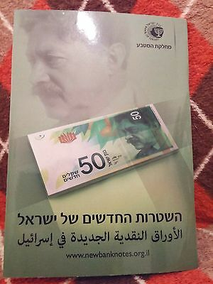Shekel info book 5 Languages Money currency department bank ISRAEL 50 Sheqel