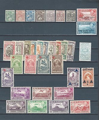 Ethiopia selection of early mint stamps