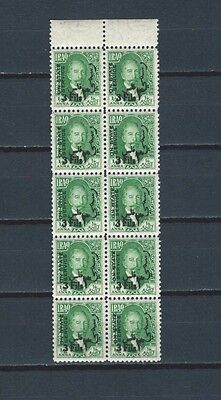 MIDDLE EAST Iraq Irak King Faisal I 3 f surcharge on 1/2 an stamp mnh blk/10
