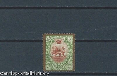 Middle East Persia Shah 1900 mint  stamp unlisted lion