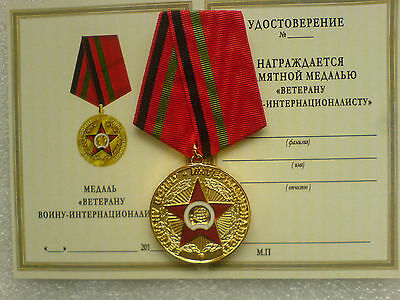 For courage and honor Afghanistan  Russian Military Medal