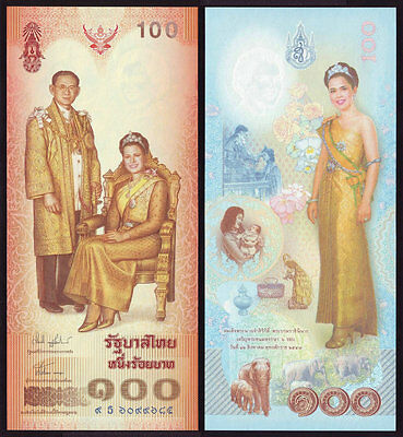 """Thailand 2006 year 100 Baht""""The queen's birthday""""Brand new BankNotes"""